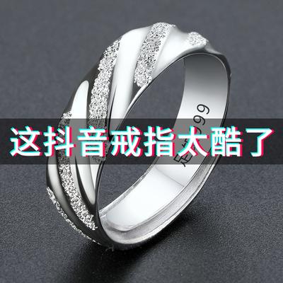 个性女指环