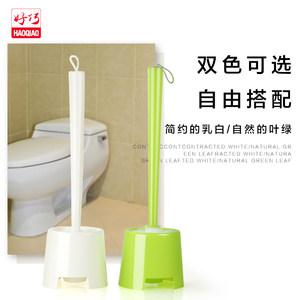 好巧马桶刷子带底座厕所刷加长加厚马桶刷卫生间清洁刷马桶刷套装