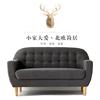 小型简约沙发