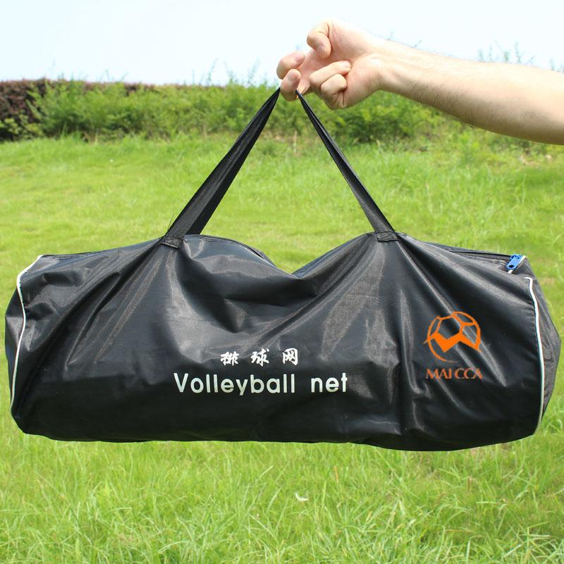 排球球网气排球网沙滩排球网标准排球比赛网便携式
