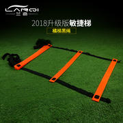 Football training equipment rope ladder jump lattice ladder agility ladder pace training ladder speed energy ladder training rope ladder
