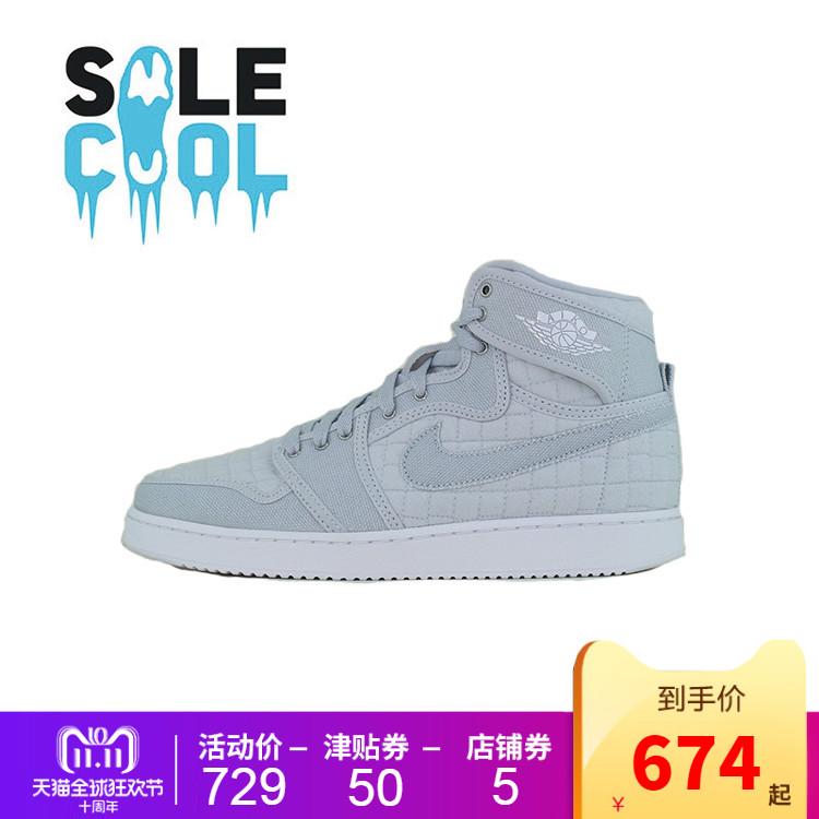 耐克Air Jordan 1 AJKO 乔1 AJ1 男子篮球鞋芝加哥638471-004-403
