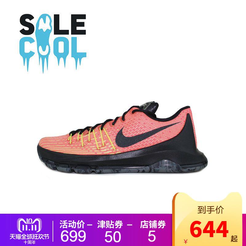 Nike KD8 EP Sunrise 杜兰特8 日落红 低帮男子篮球鞋 749375-807