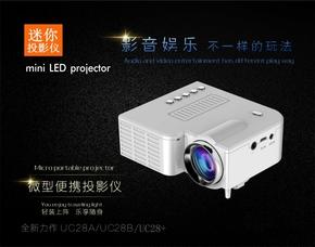 优丽可UC28微型便携式led 智能手机 投影仪高清家用投影机
