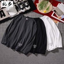 秋季新款男士纯色长袖T恤圆领修身秋衣纯棉打底衫学生韩版上衣服