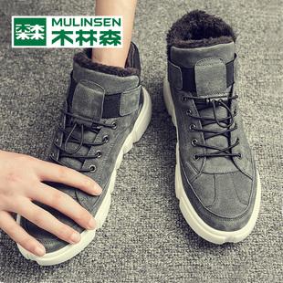 木林森鞋子男潮鞋冬季男鞋加绒棉鞋保暖韩版潮流休闲皮鞋百搭板鞋