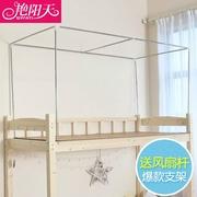 大学生床架宿舍寝室支架上铺下铺床帘蚊帐不锈钢男女生架子带送
