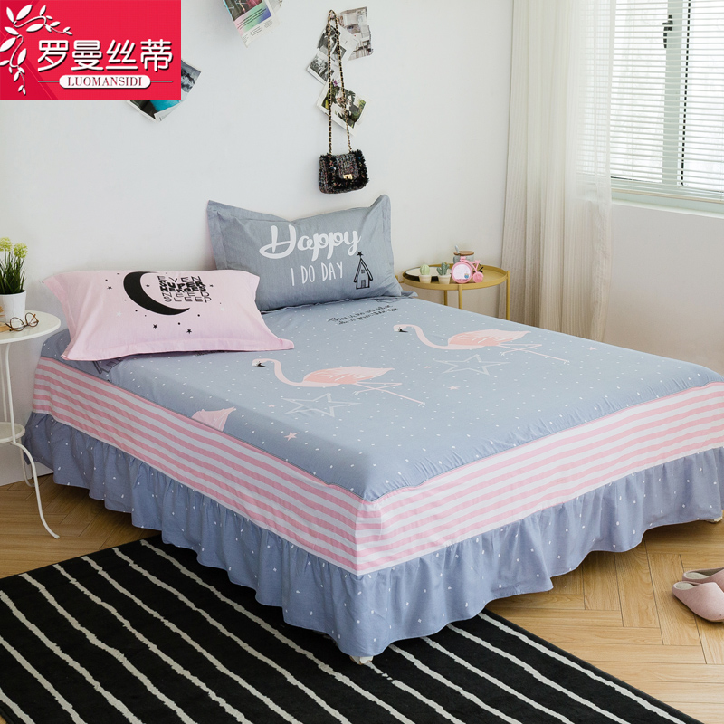 花边床单纯棉