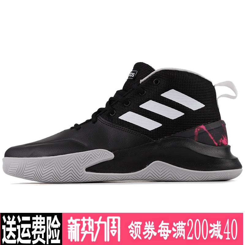 阿迪达斯男鞋子打篮球鞋运动鞋啊迪官网折扣店正品专卖官方网夏的