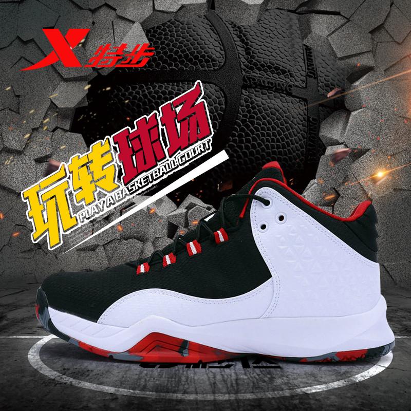 特步男鞋秋冬季正品皮面减震高帮篮球鞋战靴球鞋防滑耐磨运动鞋子