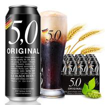 听整箱罐装24500mL奥丁格黑啤酒包邮进口啤酒德国啤酒