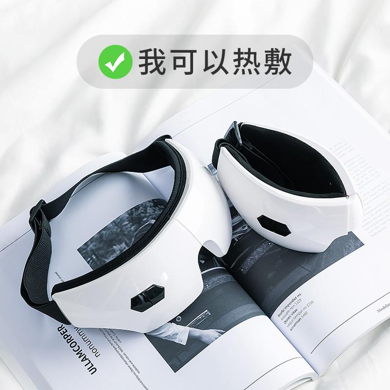 蒸汽眼罩男热敷usb充电加热睡眠缓解疲劳舒缓眼部护眼睛神器蒸气