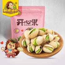 干果开心果坚果零食特产炒货168g粤秀食品袋包邮3