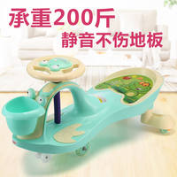 Children's toy twist car 1-3 years old with music mute wheel baby scooter swing car girl car yo car