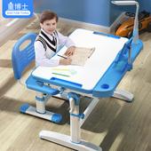 儿童学习桌书桌家用桌子写字作业课桌椅组合套装男孩小学生可升降