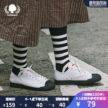 Slightly Defected Clean Canvas Shoes Women's Flat-soled Small White Shoes with Low Uppers and Vulcanized Oriental Sports Shoes