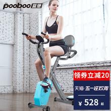 蓝堡动感单车家用健身器材室内磁控健身车脚踏静音运动健身自行车