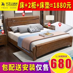 床主卧室实木床双人1.8米高箱储物婚床现代简约中式单人床经济型