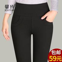 高腰裤子女士外穿打底裤紧身显瘦春秋薄款黑色铅笔九分弹力小脚裤
