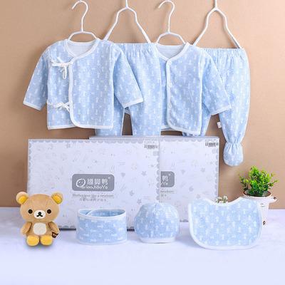 新生儿衣服礼盒夏季刚出生的宝宝婴儿0-3个月送礼男女孩纯棉套装