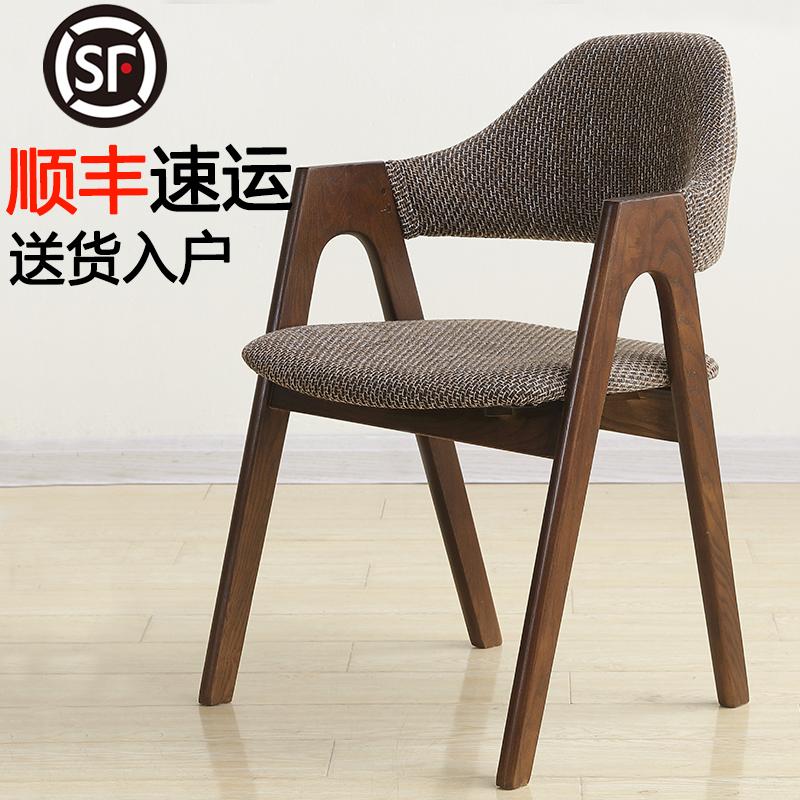 水曲柳实木餐椅