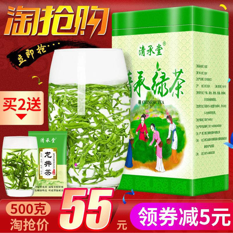 茶叶日照绿茶