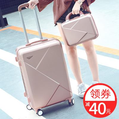 韩版行李箱女万向轮ins网红小清新旅行拉杆箱24寸密码皮箱子母箱