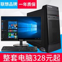 i7八核1060独显组装电脑主机DIY吃鸡游戏LOL台式机办公i5整机全套