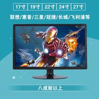 长城显示器22寸