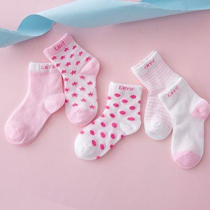 小女孩2秋冬款1到3岁女宝宝纯棉4至6男女童冬季中厚7-8学生袜袜子