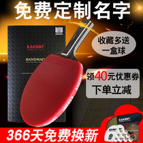Table Tennis Pat Seven Stars 1 double-sided anti-glue offensive soldier ping Carbon straight Pat Ping pong racket