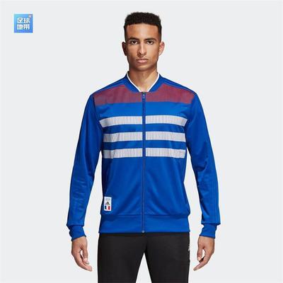 法国队18世界杯阿迪达斯足球运动训练外套CF1694现货adidas正品