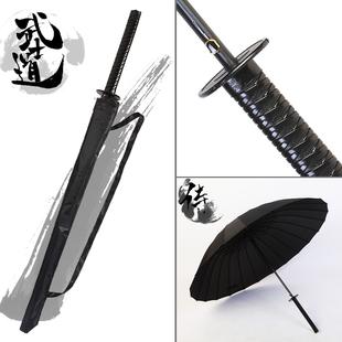 动漫周边雨伞海贼全自动王刀伞剑创意日本武士男女遮阳长柄晴雨伞
