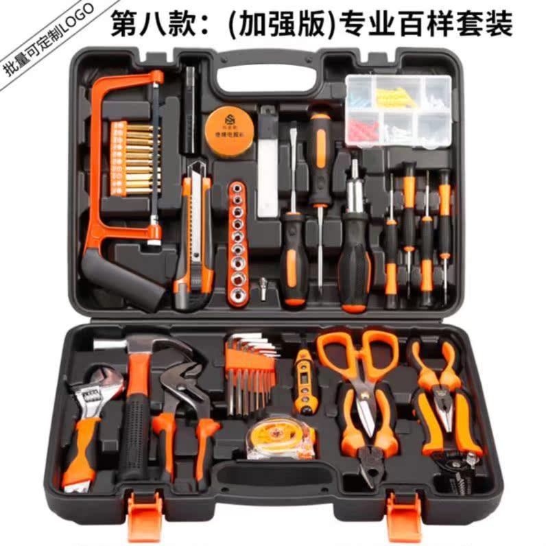 Электрическое оборудование Артикул 594153379989