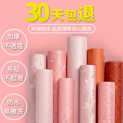 3d立体防水墙贴自粘墙纸女孩宿舍卧室床头墙壁纸贴纸装饰贴画温馨