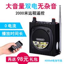 无线正品扩音器电媒器无线遥控电煤2000米远程遥控电媒机