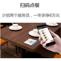 Cloud food mobile phone scan code two-dimensional code WeChat order meal order food catering order management system software cash register system