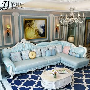 欧式真皮沙发组合实木美式沙发转角客厅小户型简欧沙发小奢华整装