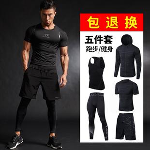 运动紧身衣套装 紧身裤速干篮球跑步健身房服装夏季训练服短袖男