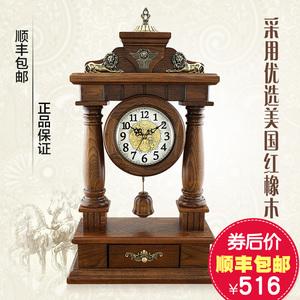 客厅欧式座钟实木钟表丽声仿古台钟大号时钟创意摆钟石英坐钟摆件
