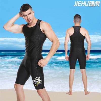 游泳衣男五分泳裤分体大码仿鲨鱼皮背心速干成人防晒温泉漂流套装