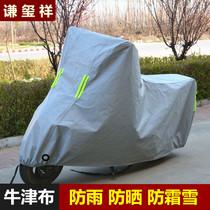 Moto pédale hotte électrique voiture batterie voiture solaire couverture étanche à la pluie hors gel neige antipoussière épaissi 125 housse de voiture