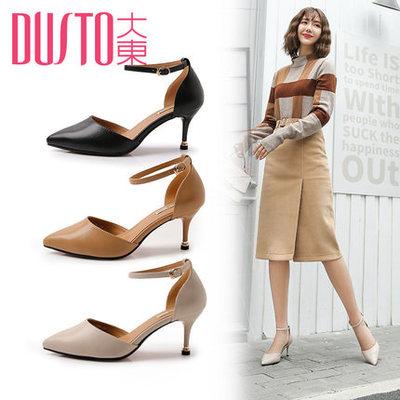 大东女鞋2018春季新款欧美风细跟高跟鞋尖头中空一字扣单鞋8C1209