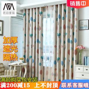 北欧窗帘成品简约现代卧室客厅遮阳防晒落地飘窗帘定制全遮光布料