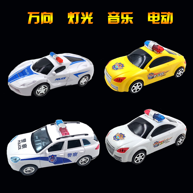 universal electric car music police car children's intellectual power 1-2-3-4-5