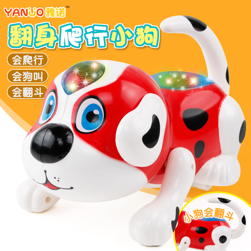 Electric toy children's music puzzle electronic smart pet simulation doll baby walker