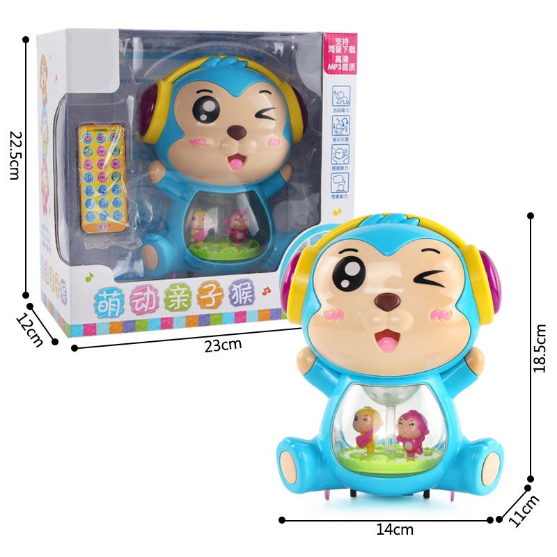 幼儿可充电音乐播放器儿童玩具宝宝婴儿早教0-3岁故事智能机器人