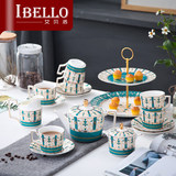 Ins English afternoon tea set Continental tea set coffee cup set Nordic tea set home