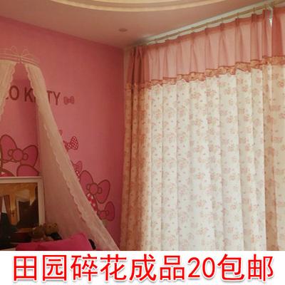 卧室碎花窗帘 落地窗牌子口碑评测