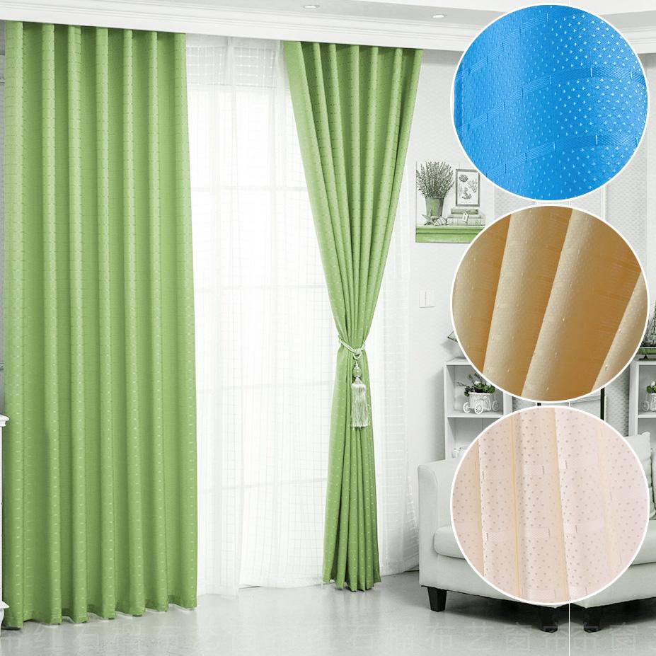 宜家窗帘绿色